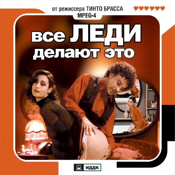 russkie-porno-filmi-skazka-smotret